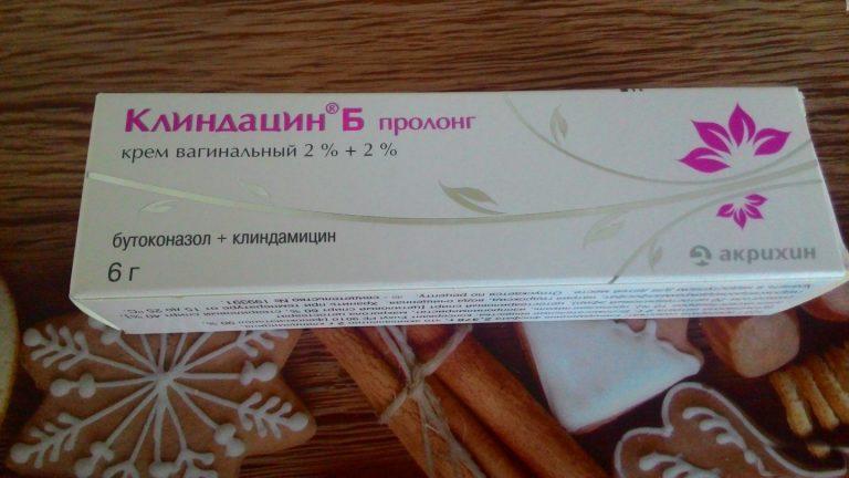 Клиндамицин - инструкция по применению свечей и крема