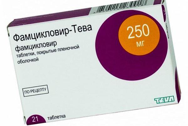 Лекарственные препараты против ветрянки