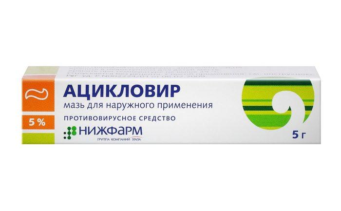 медикаментозное лечение простуды на губах