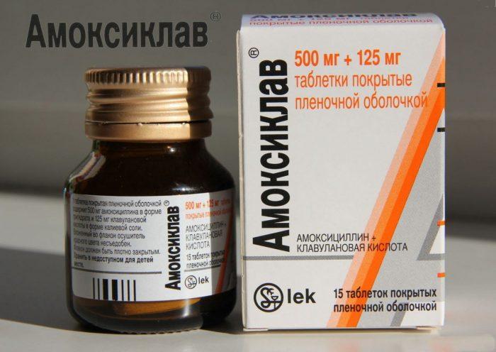 амоксиклав для лечения молочницы