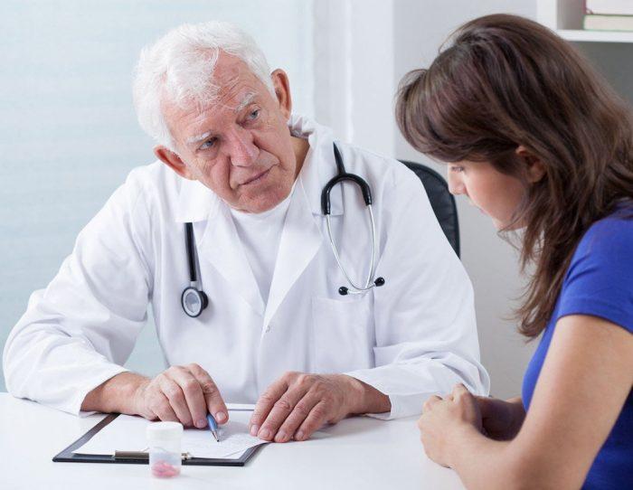 обращение к терапевту