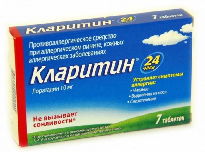 антигистаминные таблетки
