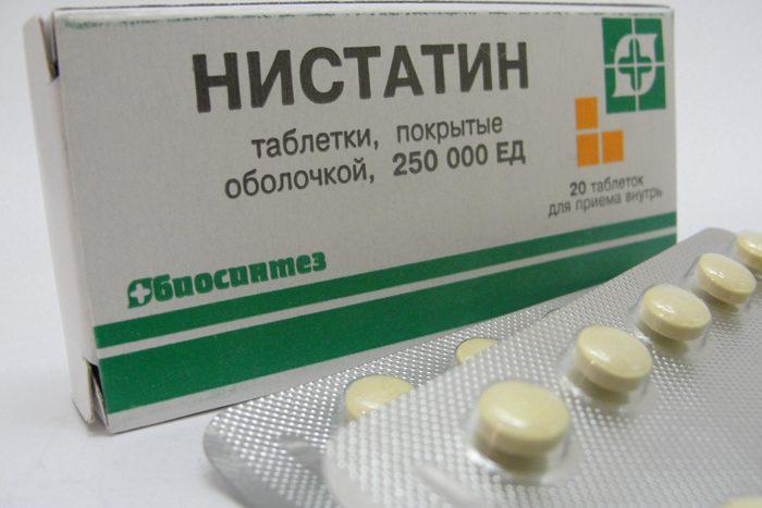 нистатин - эффективное средство