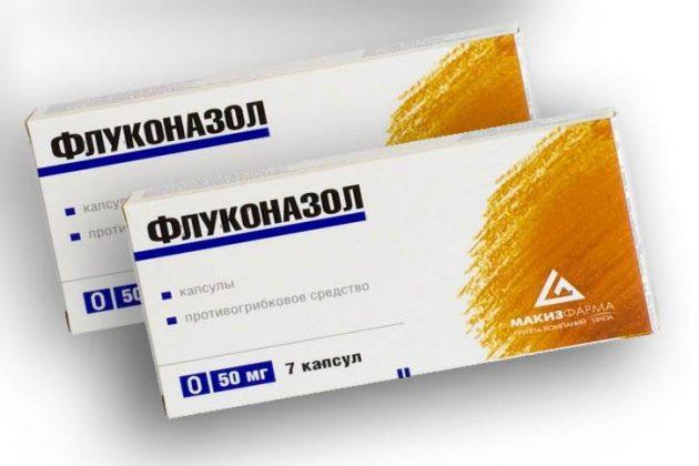 противогрибковый препарат Флуконазол
