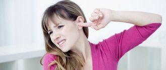 зуд вокруг ушей