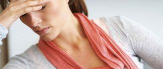 причины и симптомы молочницы