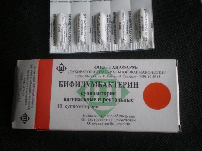 бифидумбактерин инструкция по применению свечи в гинекологии