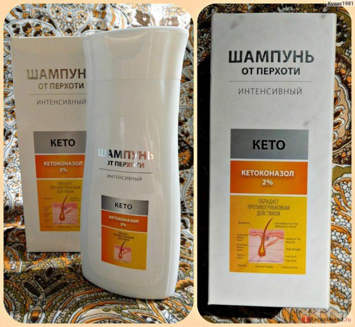 шампунь кетоконазол