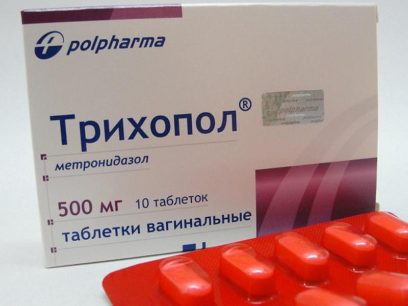 Трихопол инструкция по применению таблетки при молочнице