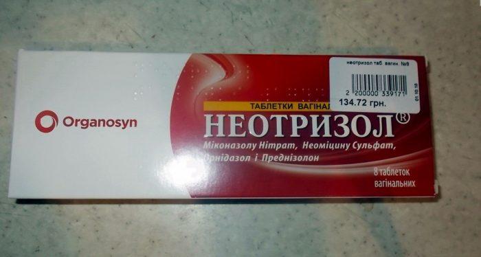 лекарственный препарат неотризол