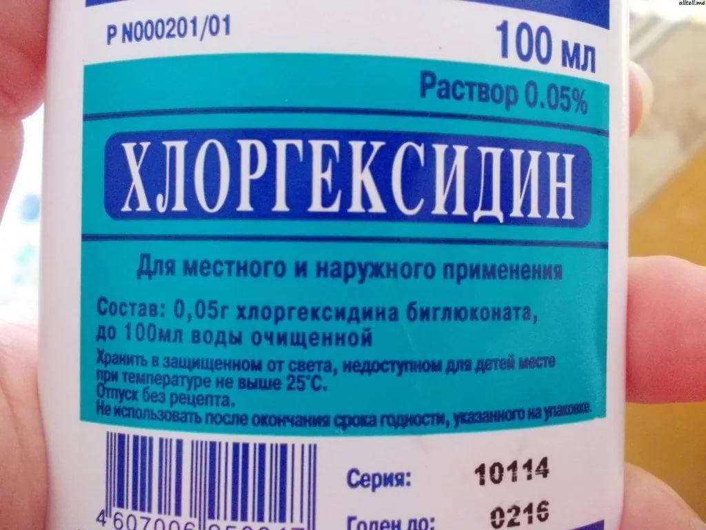 Как спринцеваться Хлоргексидином в гинекологии: инструкция по применению