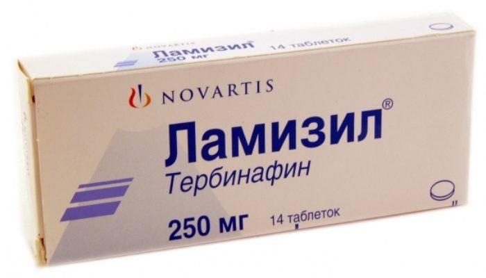 таблетки ламизил