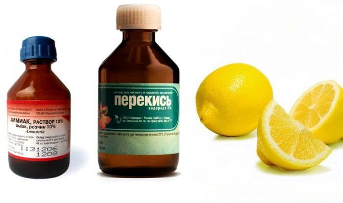 перекись водорода и лимонный сок