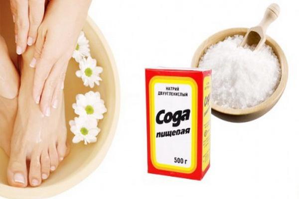 ванночки с раствором соды и соли