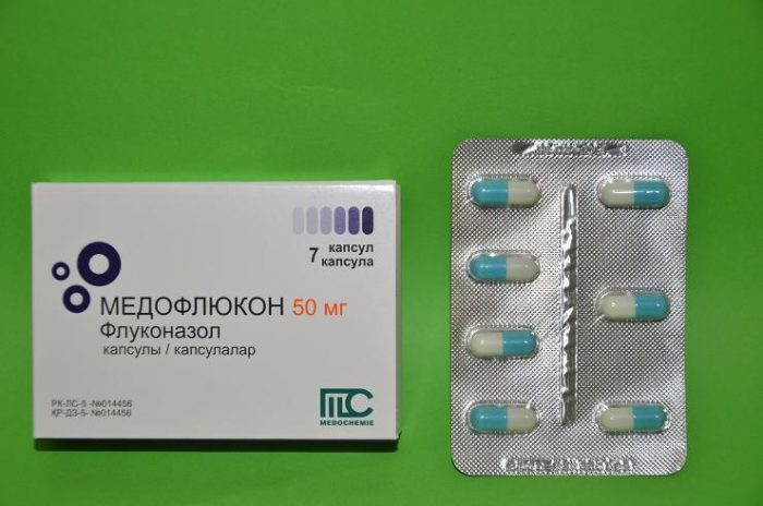 аналоги противогрибкового медикамента