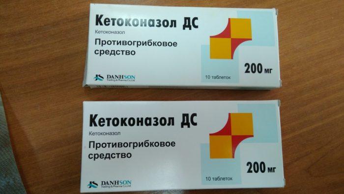 таблетки кетоконазола