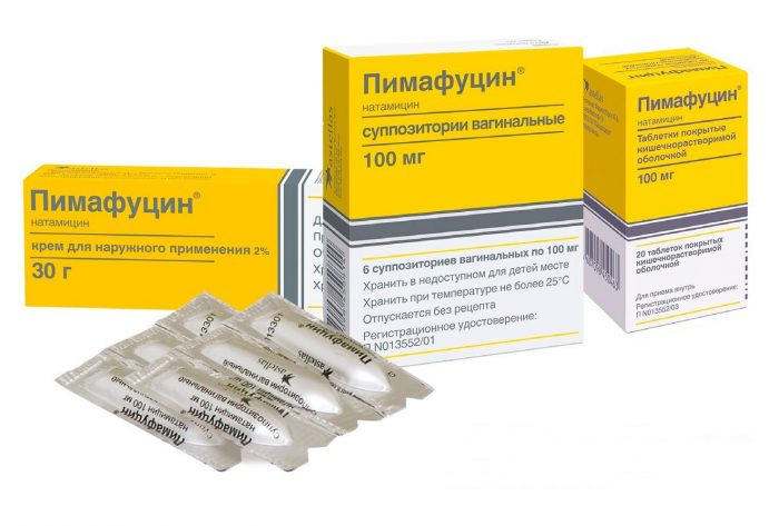 аналоги противогрибкового препарата