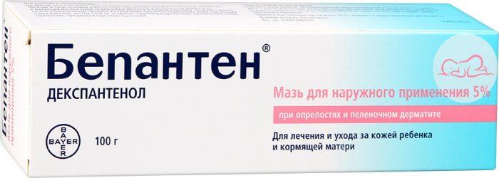аналоги препарата депантол