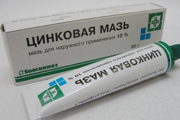 методы лечения диатеза