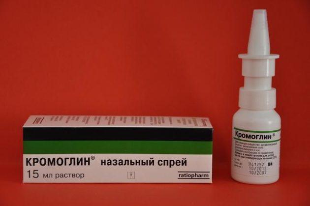 медикаменты от аллергии
