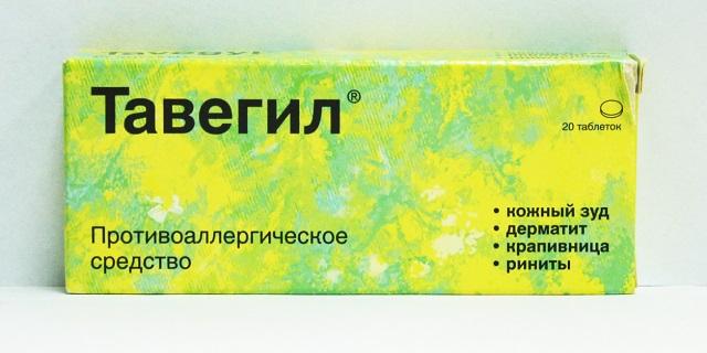 лечение дерматита у грудничков