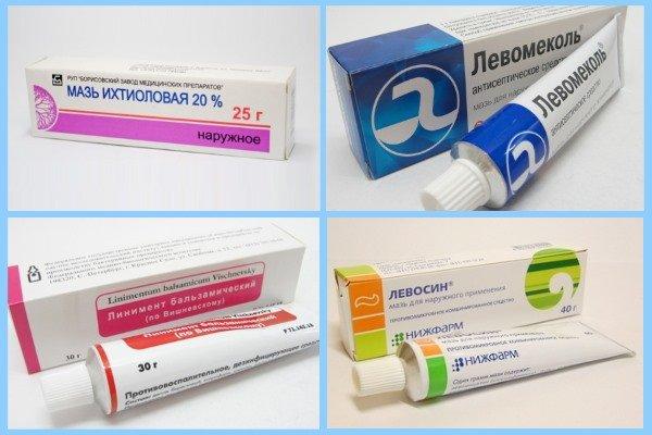 лечение фурункулеза