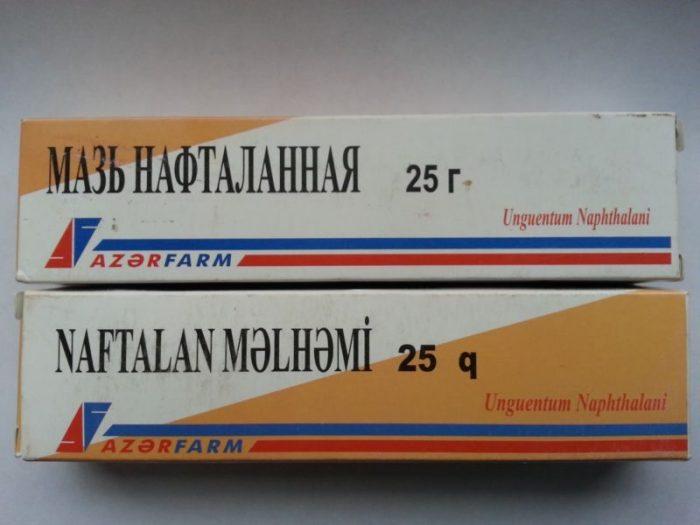 лекарства наружные на основе компонентов нефти