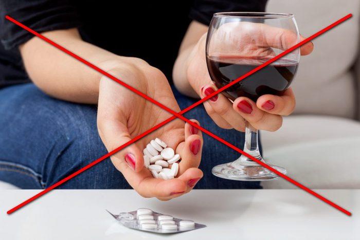 запрещено совмещать клион и алкоголь