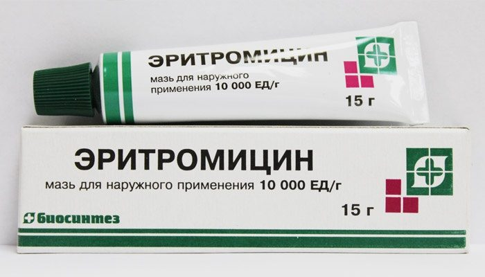 дерматолог назначает эритромициновую мазь