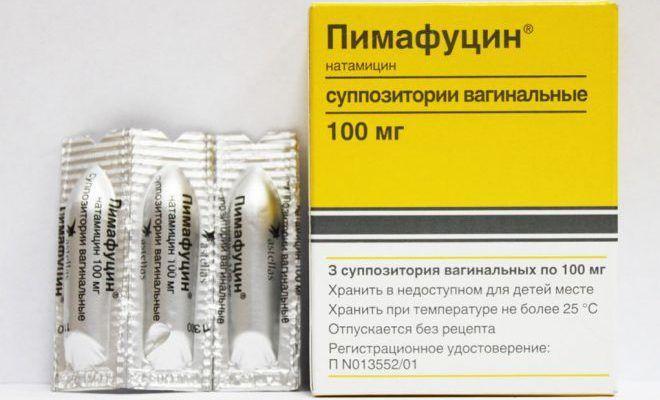 свечи натамицин