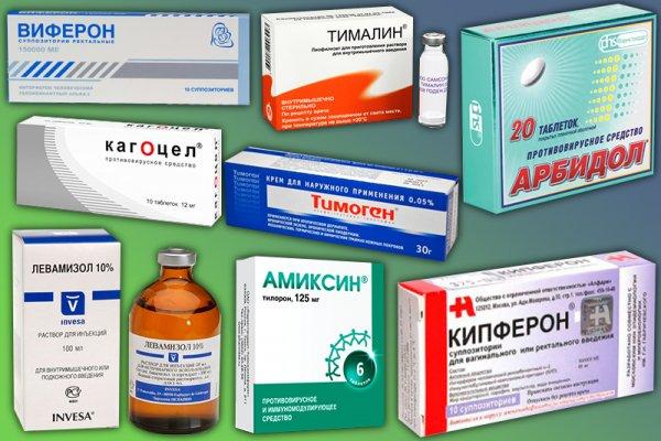 препараты-иммунномодуляторы