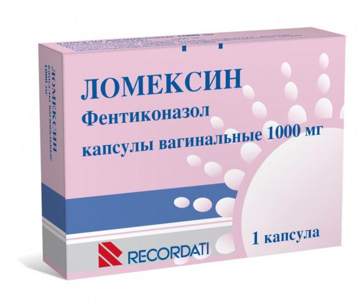 вагинальные капсулы ломексин
