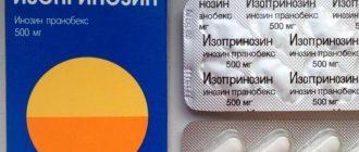 иммуностимулирующее средство