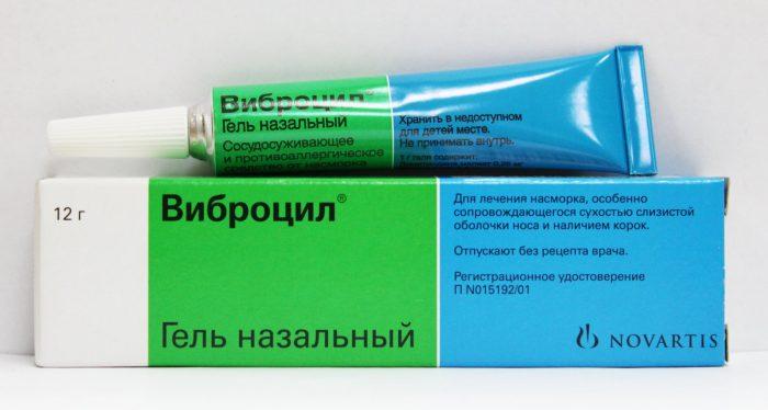 лекарственный препарат противоаллергического действия