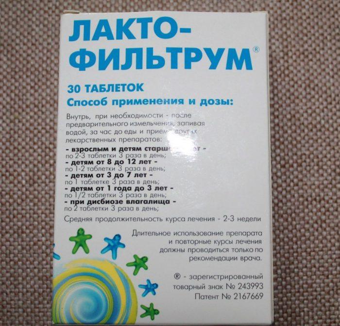 противоаллергический препарат