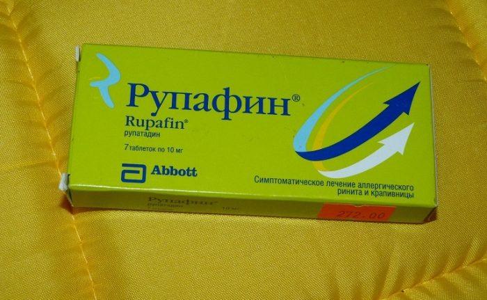 препарат рупафин