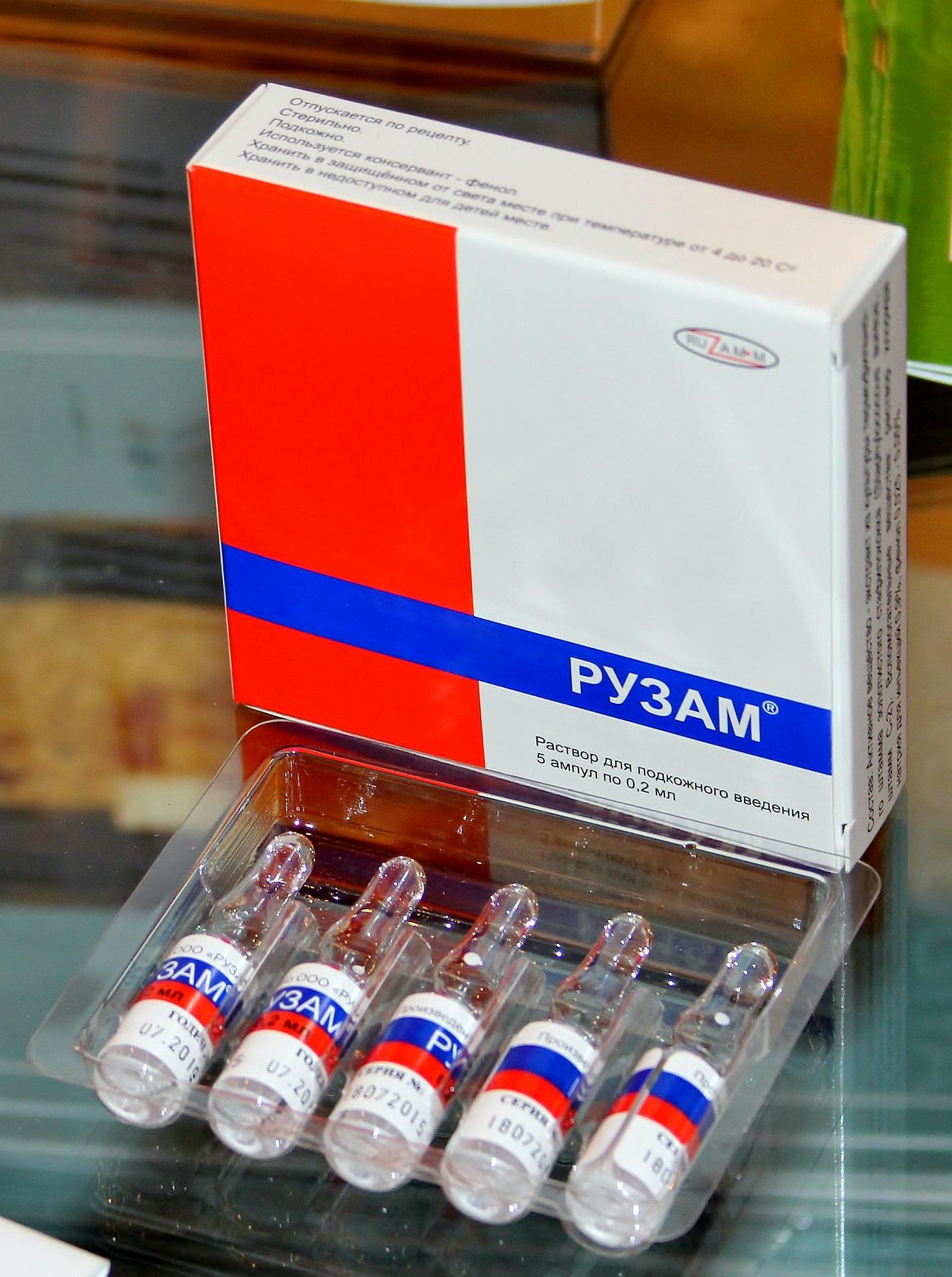 Лекарства в китайской аптеке