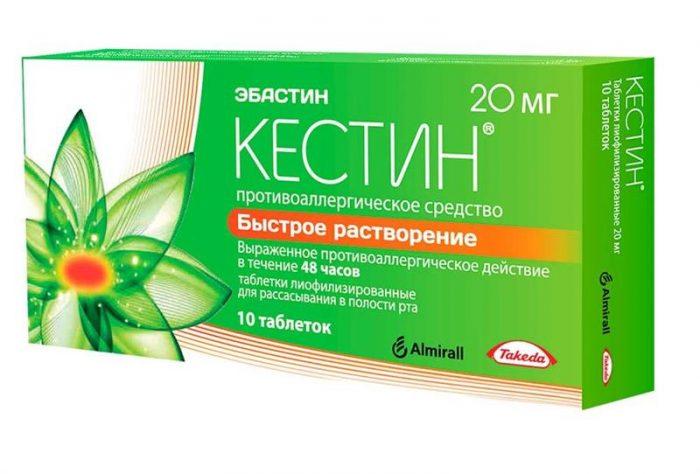 препарат противоаллергического действия
