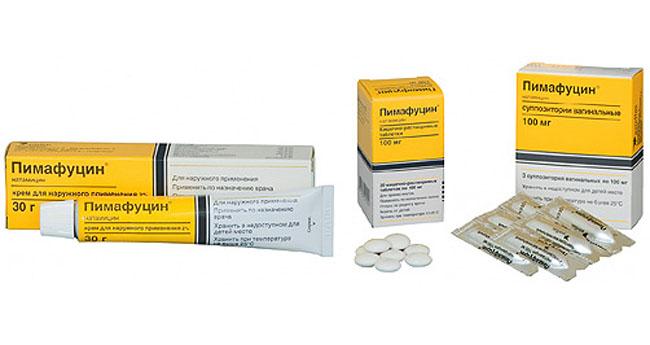 пимафуцин имеет несколько форм выпуска
