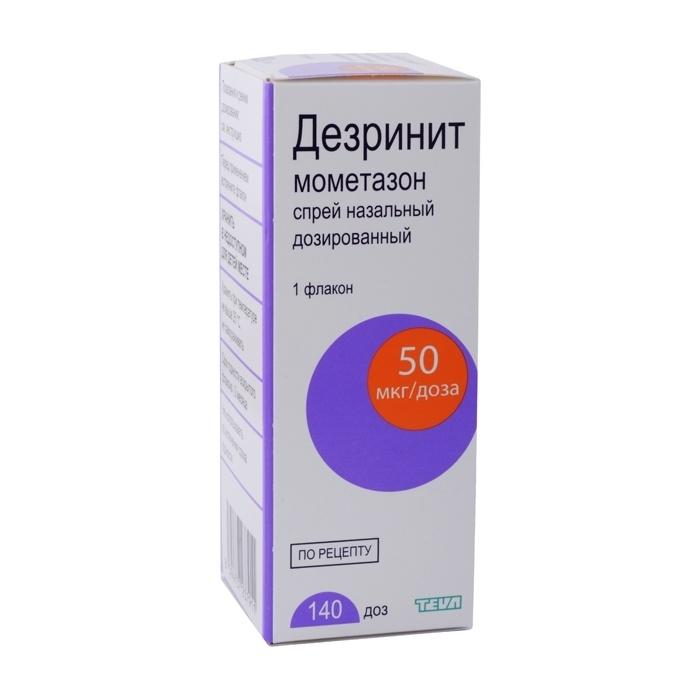 эриус от аллергии инструкция по применению