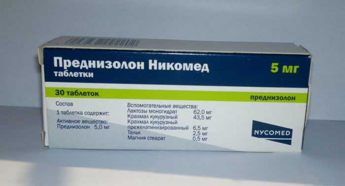 таблетки преднизалон