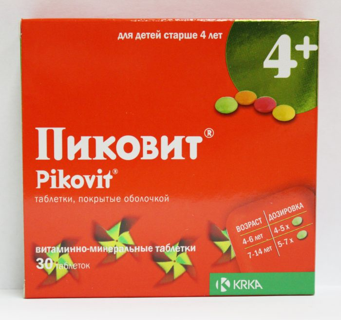 Описание Пиковит 30 таблетки