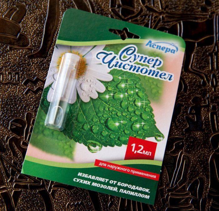 аптечный препарат для лечения кожных наростов