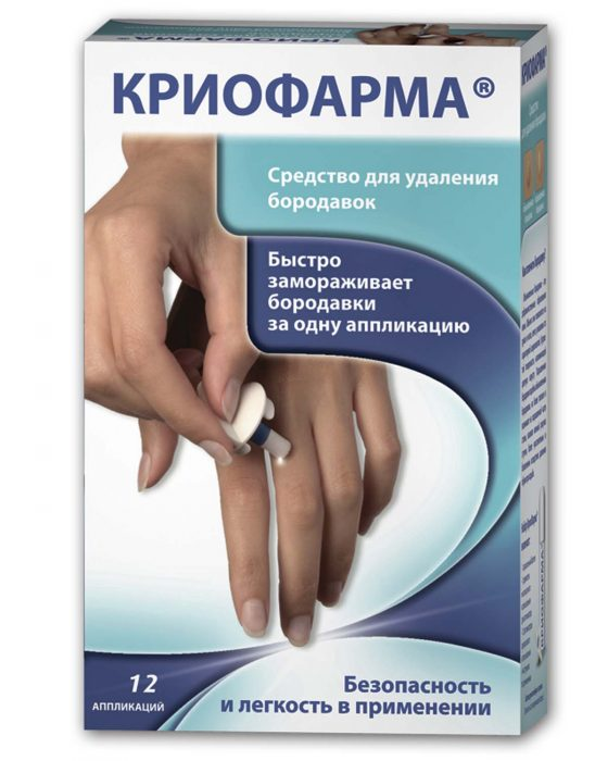 препарат-аэрозоль