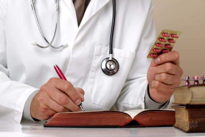 дозировку должен назначать врач