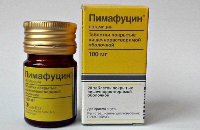 таблетки при молочнице