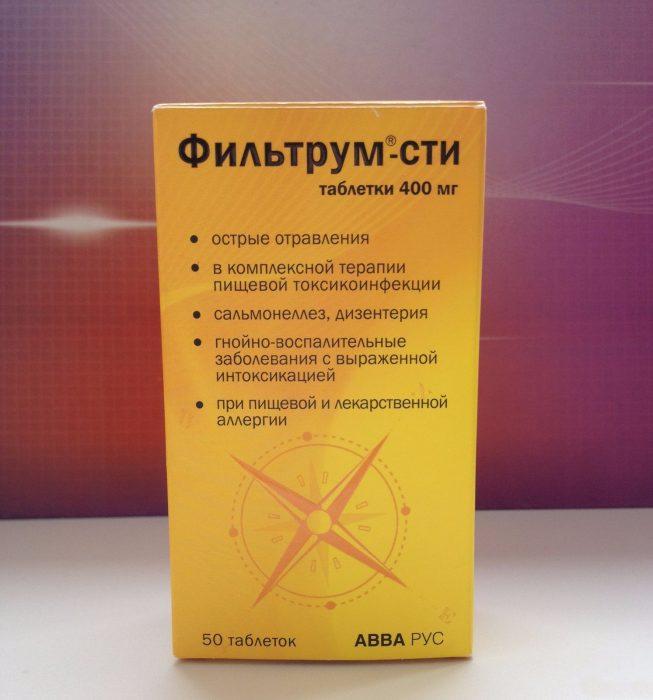 препарат является активным энтеросорбентом