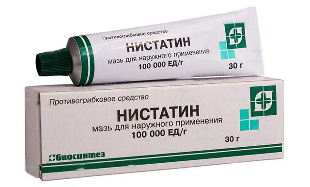антимикотические медикаменты