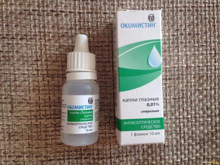 лечение грибкового офтальмомикоза