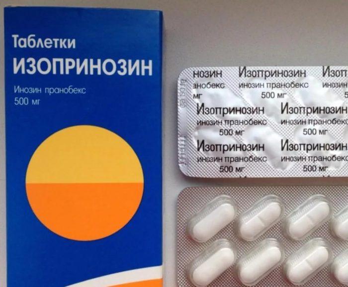 медикаментозные препараты от папиллом